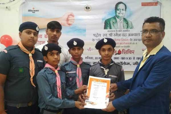 Scouts of MVM JIND are being honored in blood donation Camp by Sh. Krishan Middha M. L. A. Jind for best social services